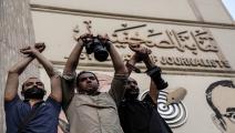 بالأرقام.. الانتهكات بحق الصحافيين بمصر (Getty)