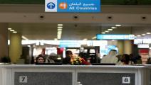 مطار دبي -اقتصاد-4-9-2016 (Getty)