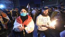 مظاهرات العراق (الأناضول)