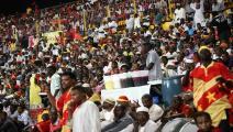 Sudan fans