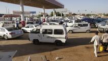 وقود السودان