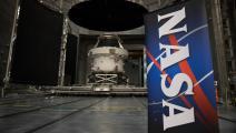 ناسا، مركبة فضائية (سوبا إيمدجز)