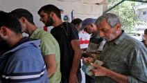 صرافة في سورية/ فرانس برس