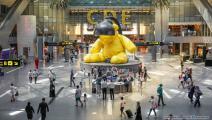 مطار حمد الدولي (العربي الجديد)