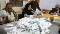 1.5 مليون صوت باطل في مسرحية الانتخابات المصرية