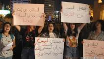 وقفة ضد تعنيف النساء في بيروت (حسين بيضون)