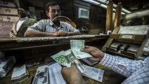 تراجع الدولار في مصر تحول إلى لغز (فرانس برس)