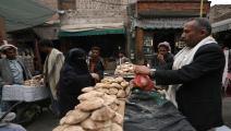 خبز اليمن