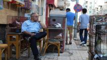 تحقيق صحة المصريين النفسية