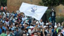 العدالة والتنمية المغربي (تويتر)