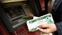 بنوك العراق(Getty)