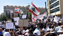 لبنان احتجاج على الموازنة غيتي 20 مايو 2019