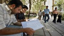 الجامعات العراقية(Getty)