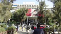 تحقيق كليات الطب الخاصة في اليمن 1