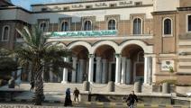 ليبيا/اقتصاد/البنك المركزي الليبي/19-05-2016 (Getty)