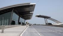 مطار حمد الدولي/قطر/محمد فرج/الأناضول/Getty