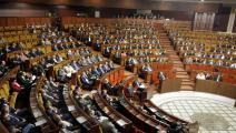 البرلمان المغربي (Getty)