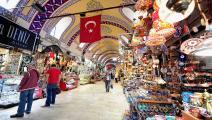 أسواق تركيا (Getty)
