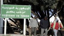 الحدود التونسية الليبية (دومينيك فاجيت/فرانس برس)