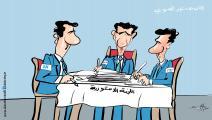 كاريكاتير الدستور السوري / حمرة