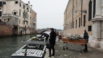 ضحايا فيروس كورونا في البندقية - القسم الثقافي