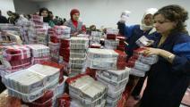 البنك المركزي العراقي- getty