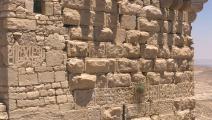 قلعة الكرك - القسم الثقافي