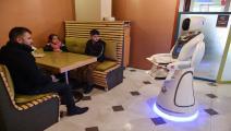 روبوت في مطعم أفغاني- فرانس برس