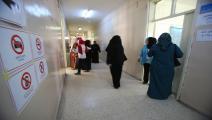 نساء الأردن/غيتي/مجتمع