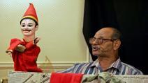 أراجوز MARWAN NAAMANI/AFP