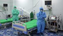 وحدة طبية مخصصة للمصابين بكورونا بمدينة تعز اليمنية (Getty)