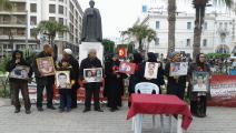 احتجاجات عائلات شهداء وجرحى الثورة التونسية (فيسبوك)