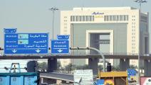 السعودية شركة سابك فرانس برس 2016