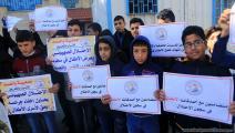 أطفال غزة يتضامنون مع الأسرى الأطفال (عبد الحكيم أبورياش)