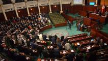 البرلمان التونسي (Getty)
