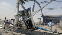 اليمن محطة بنزين فرانس برس