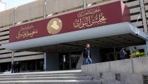 البرلمان/ العراق