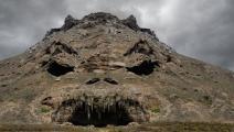 الصخرة /getty