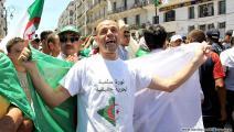 الحراك الشعبي في الجزائر (العربي الجديد)
