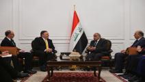 العراق/الولايات المتحدة/فرانس برس
