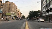كورونا العراق/العربي الجديد/ مجتمع