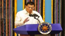 رئيس الفلبين(Getty)
