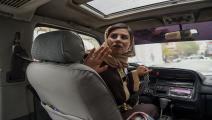 أفغانية تقود سيارة- فرانس برس