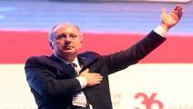 تركيا/حزب الشعب الجمهوري/محرم إنجة/إيفريم آيدين/الأناضول