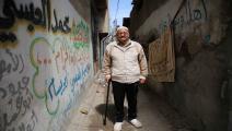 فلسطين/سياسة