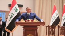 سياسة/مصطفى الكاظمي/(Getty)