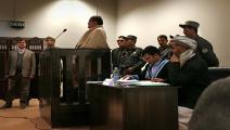 تحقيق الفساد في أفغانستان