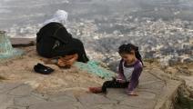 النساء المعنفات في الجزائر