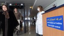 مطار محمد الخامس - المغرب(عبد الحق سنا/فرانس برس)