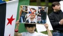 ضد بشار الأسد/سياسة/فريدريك ساندبرج/فرانس برس